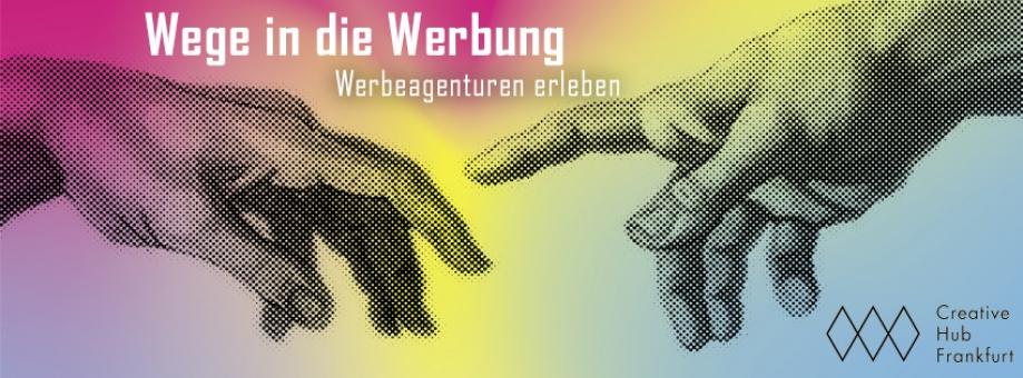 WegeindieWerbung_2016